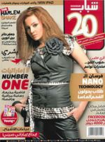 Shabab20_1