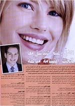 ahlan-arabic-november-2010
