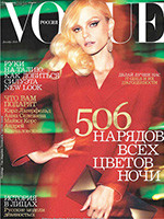 vogue-russia-2010-1