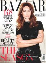 Harper's Bazaar - Dr Apa - February 2015